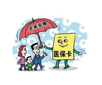昨日,市社保局和市中心医院就开展台州市健康一卡通医疗保险移动支付图片